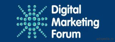 Digital Marketing Forum 2012 Bucuresti Romania - LIVE Blogging